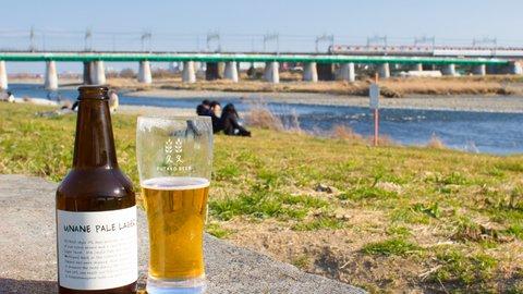 地元愛がクラフトビールに。ブリューパブ「ふたこビール醸造所」