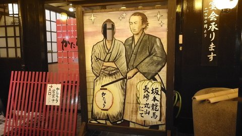 空港からラテアートまで。坂本龍馬の足跡を1日で歩く、長崎の旅