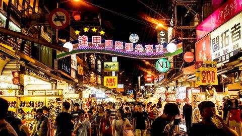 海外旅行の中上級者はどこへ行く?「リピート旅」調査結果