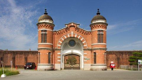 明治「五大監獄」に宿泊できる。奈良県の重要文化財がホテルに再生