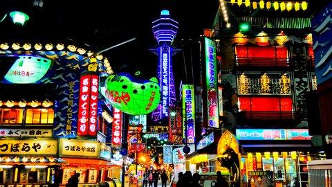 ここに行けばハズレない。旅好きが選ぶ、大阪の「食べる・観る・遊ぶ」