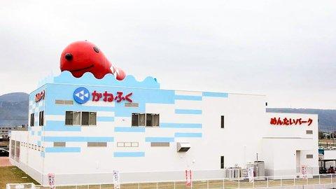 これ、タダなんです。無料で楽しみつくせる「工場見学」5選【東日本】