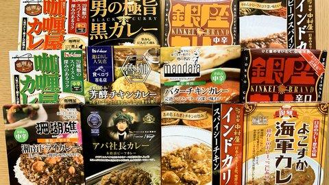 カレー大好き台湾人が選んだ、本当に美味しい日本のレトルトカレー