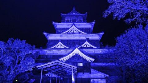 期間限定、幻想的な広島城。歴史とアートが融合する「光の祭典」開催