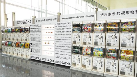 日本に来た外国人がリアルに買っていく「意外なお土産」【2019】