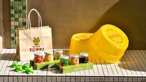 思ひ出の味がよみがえる…下呂温泉初の「プリン専門店」オープン