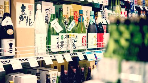 地元の酒が美味すぎる…「酒豪」が多そうな都道府県ランキング