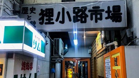 リアルな札幌夜遊び事情…すすきのに飽きた美女たちはどこへゆく?