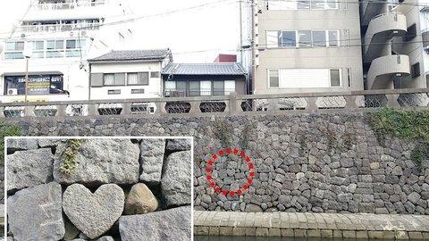 隠れハートマークを探せ。長崎の修学旅行生にオススメのスポットまとめ