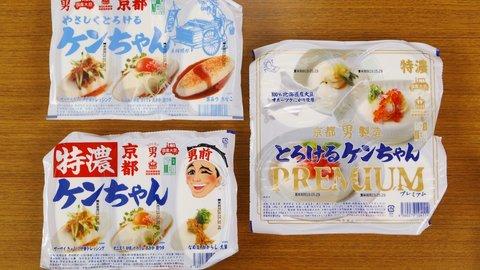 男前&ユニークな「男前豆腐店」京都が誇るものづくり企業に潜入
