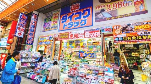 日本のドラッグストア大好き外国人が「即買い」するものランキング