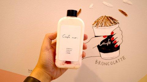 原宿に来たらこれを飲まなきゃ。女子が集まる「ボトルドリンク」カフェ