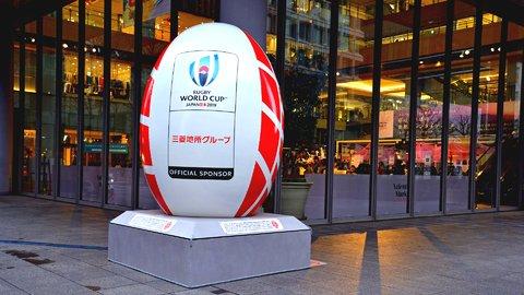 ラグビーワールドカップ2019、開催12都市のおすすめホテルをチェック