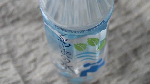 同一の県で受賞ラッシュ。水が美味しい「水道王国」はどこ?
