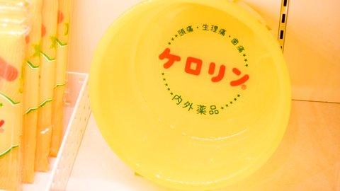 お土産の切り札に。ノスタルジックに魅せられる富山「ケロリン桶」