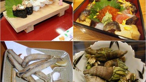 京都で幻の海洋グルメ・サメ料理、ゲンゲ、干しなまこ、カメノテを味わう