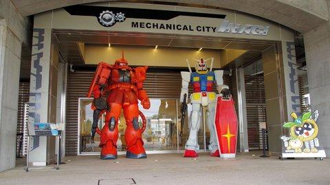 ガンダムにザクも出現。実はロボット聖地の「稲城市」を探索