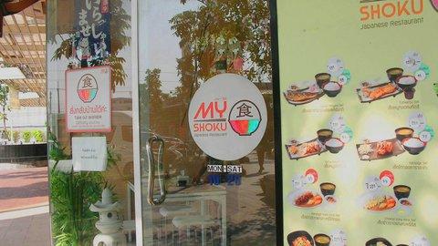 これがタイのジャパニーズスタイル。通が教える穴場日本食店