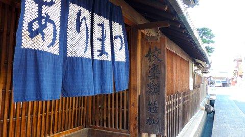名古屋駅から20分でタイムスリップ。 日本遺産のまち「有松」を歩く