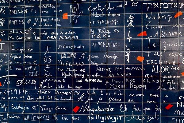 100 カ国 語 の 愛し てる