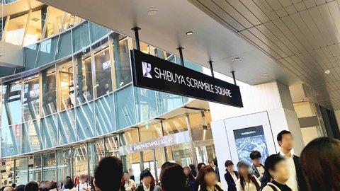 新・定番スポット誕生。展望台が話題の「渋谷スクランブルスクエア」