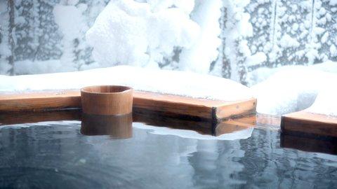 キレイに洗ってから入るべき?「温泉マナー」に関する調査結果