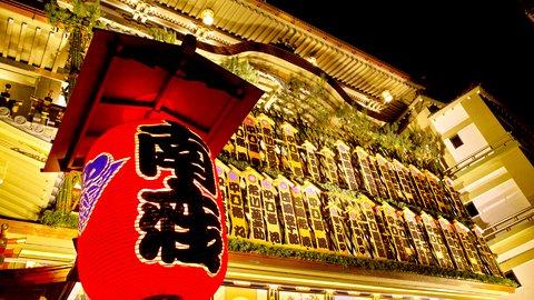 師走が魅せる、京都の街並み。古都で歴史ある「冬の風物詩」を学ぶ