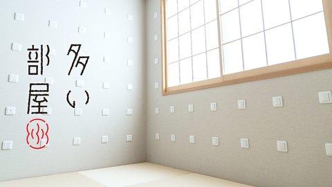 動く喫茶店に、スイッチが多い部屋…京都に「不思議な宿」がオープン