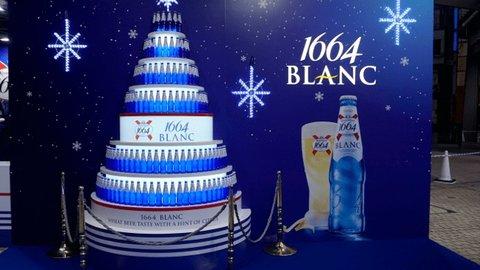 フランス産ビール「クローネンブルグ1664ブラン」イベントに行ってきた