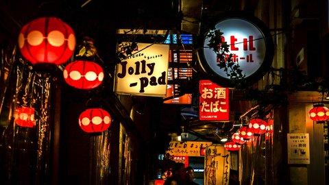 恵比寿、赤羽…今日どこで飲む?首都圏の「飲みたい街」ランキング