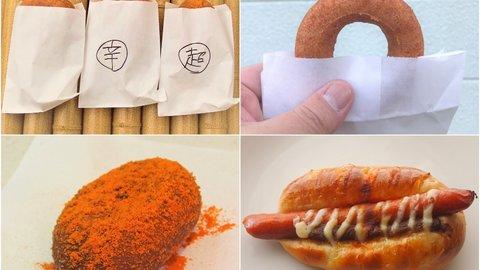 刺激が強すぎる激辛パン&ドーナツの「京都向日市激辛商店街」
