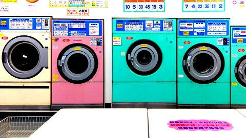 東京の赤羽から始まった?日本と世界のコインランドリーの歴史