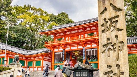 祇園さんって誰なの?あの祭りで有名な京都「八坂神社」の魅力
