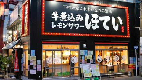 アナゴの刺し身が〇〇円で食べられる!安ウマ大衆酒場「ほていちゃん 浅草店」