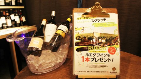 3,000円で無制限飲み放題?バー「nomuno」でワインを楽しみながら学ぶ