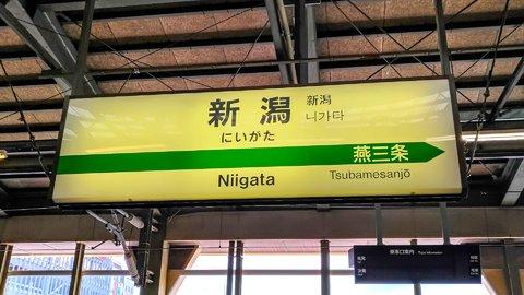 新潟ムズすぎ…読めるけど書けない、漢字が難しい都道府県TOP10