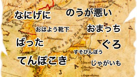 標準語やと思っとった…上京して通じなかった悲しい「方言」たち