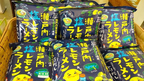 信じられんけど、ぶちうまっ!広島の新名物「レモン」お土産8選