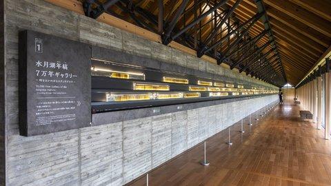 コロナ明けの旅行先リストに。7万年の歴史が眠る、福井「水月湖の年鎬」