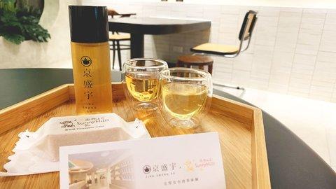 まさかの無料…お得過ぎるティータイムが楽しめる台湾茶専門店「京盛宇」