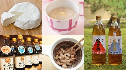 【お取り寄せできる!】京都の発酵食品で免疫力アップしよう