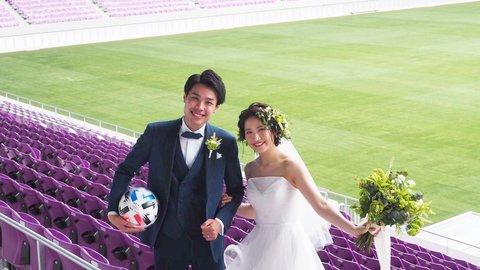 ピッチで結婚式!?「サンガスタジアム」で夢のスタジアムウエディングを