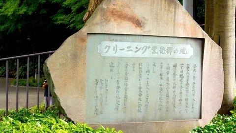 他県には譲れん。地元が誇る、日本全国の意外な「発祥の地」