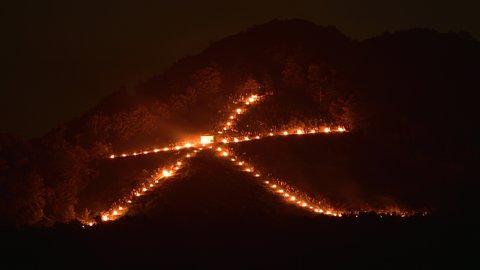2020年京都「五山送り火」大幅な行事縮小でも行われることとは?