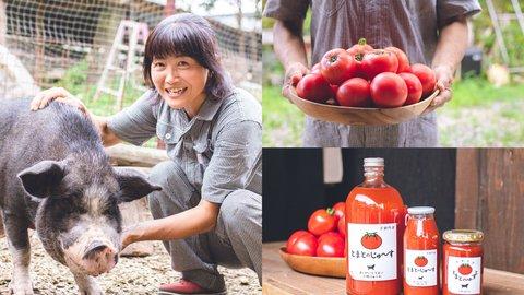 京都で話題!究極の完熟トマトジュースを求めて「小林ふぁ~む」を訪ねてみた