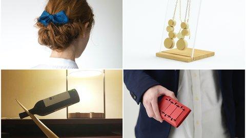 暮らしをちょっと上質に。京都の職人技が息づくモダン雑貨・厳選7選