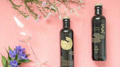 京都おもてなしの新定番!宇治玉露のボトルドリンク「玉兎」誕生
