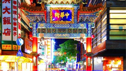 横浜・神戸・長崎…国内で海外気分を楽しめる「日本三大中華街」