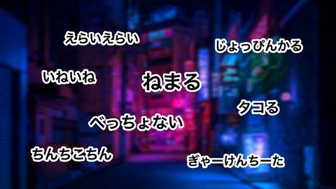 え、それHな言葉…?つい誤解しちゃいそうな日本全国の面白い「方言」たち