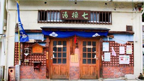 まさにノスタルジック。情緒あふれる長野「渋温泉」で九湯めぐり体験